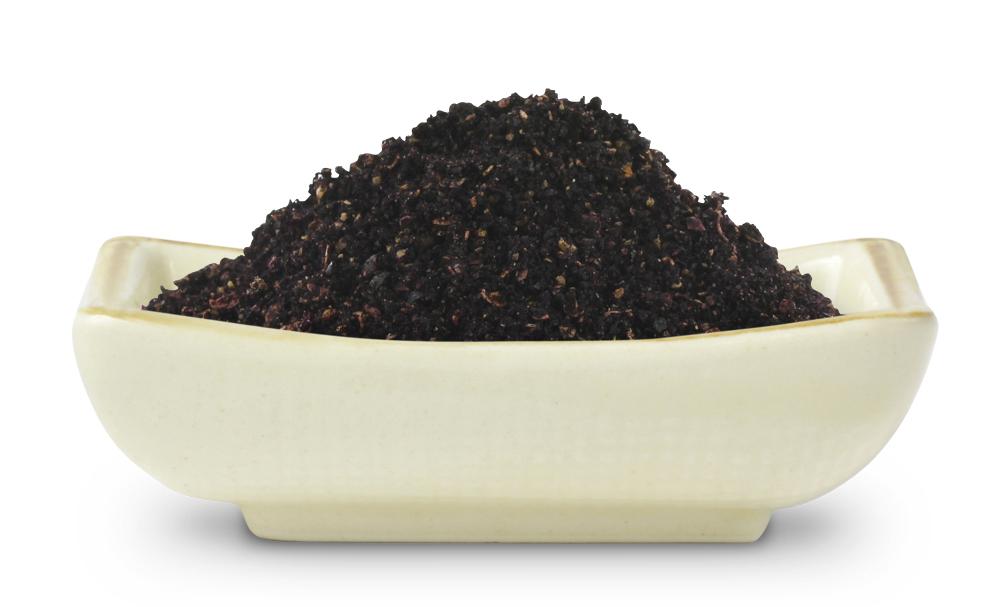 Organic Freeze-Dried Maqui Berry Powder